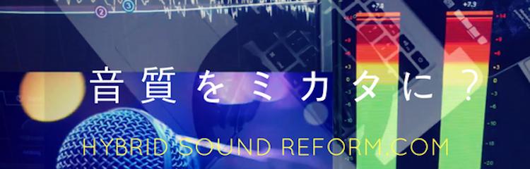 Hybridsound
